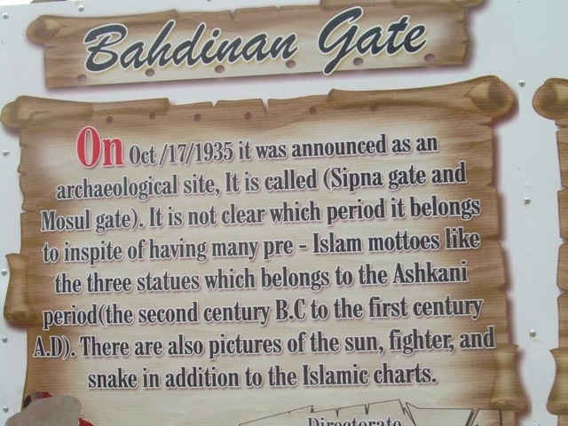 Bahdinan Gate Plaque -- Before us lay the expanse of mountains bordering Turkey, and below us grew a profusion of blood-red poppies, history, geography, and myth came together.