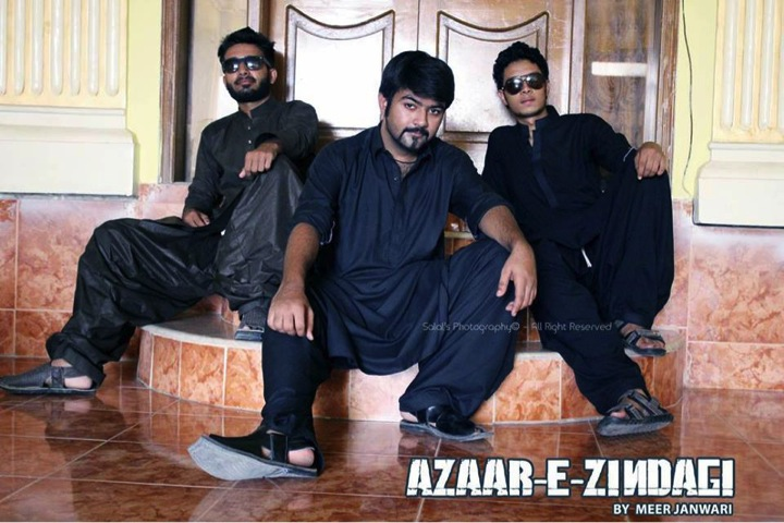 Rapper Meer Janweri (far left) with his crew.