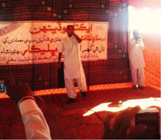 Rapper Meer Janweri performing at a Sindhi culture celebration at a public university in Sindh.